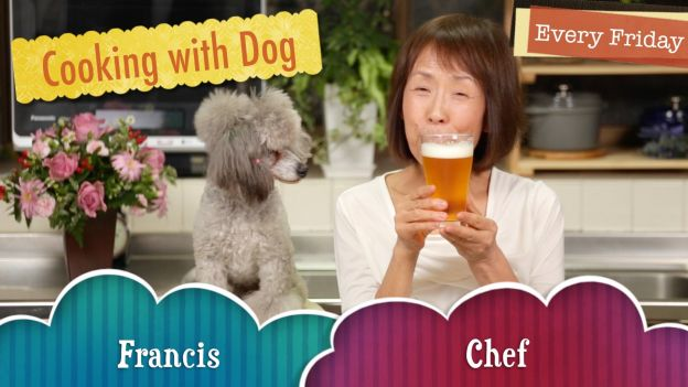 Cooking with Dog (Japón)