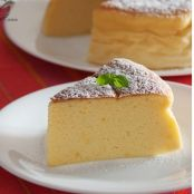Japanese Cheesecake. Pastel de queso japonés